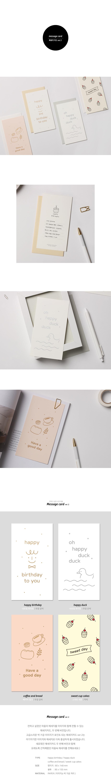 message card ver.2 - 대시앤도트, 1,800원, 카드, 디자인 카드